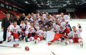 U20 Hokej reprezentacja Polska