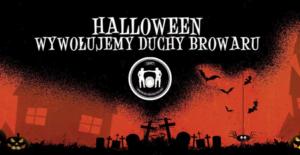 halloween-browar-obywatelski-2016