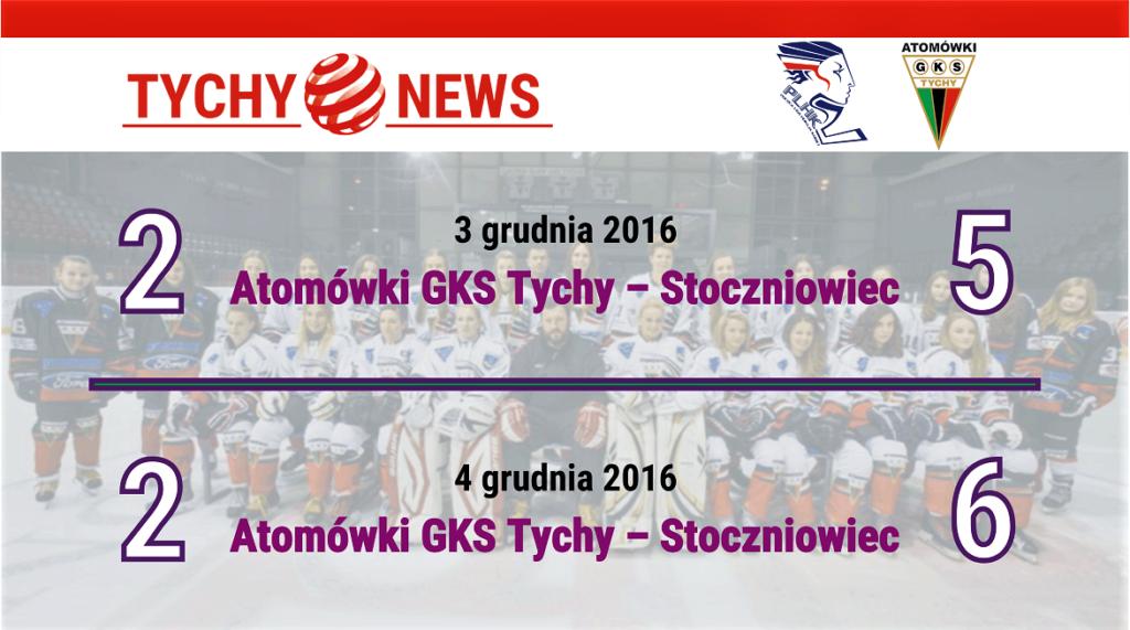 atomowki-hokej-gks-stoczniowiec-3-4-gru-2016