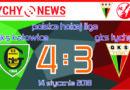 PHL : GKS Katowice – GKS Tychy 4:3 k.