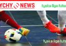 Harmonogram 15 kolejki Tyskiej Ligi Futsalu.