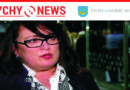 Wiceprezydent Daria Szczepańska – prezesem TTBS.