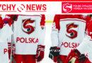 Tyszanie powołani do Reprezentacji Polski Juniorów U-18 na MŚ Dywizji IIA.