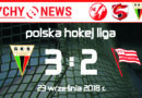 PHL : GKS Tychy – Comarch Cracovia 3:2 d.