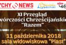 XI Przegląd Twórczości Chrześcijańskiej w Lędzinach.