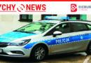 Policjanci w Bieruniu podsumowali efekty pracy osiągnięte w 2018 roku.