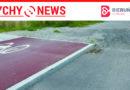 Powstanie nowa droga rowerowa w Bieruniu.