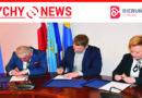 Danone i Powiatowy Zespół Szkół w Bieruniu podpisali porozumienie o współpracy.