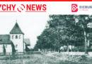Trwają prace nad utworzeniem Muzeum Miejskiego w Bieruniu.