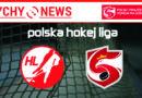 W Tychach dyskutowano systemie rozgrywek w kolejnym sezonie Polskiej Hokej Ligi.
