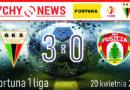 Fortuna 1 liga : GKS Tychy – Puszcza Niepołomice 3:0