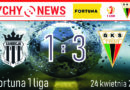 Fortuna 1 liga : Sandecja Nowy Sącz – GKS Tychy 1:3