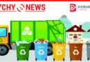 Zmiana stawki za gospodarowanie odpadami w gminie Bieruń w 2019 roku.
