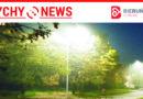 389 nowych lamp ledowych przybędzie w Bieruniu.