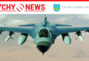Wojskowe samoloty nad Tychami.