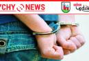Mężczyzna podejrzany o dwa brutalne napady i gwałt w Lędzinach został zatrzymany.
