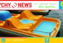 7 maja rusza wypożyczalnia sprzętu pływającego na terenie OW Paprocany.