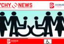 Bieruń wspiera niepełnosprawnych.