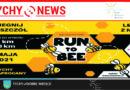 Run To Bee.