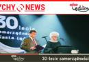 30-lecie samorządności Miasta Lędziny.