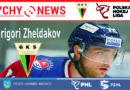 Grigori Zheldakov wzmacnia hokejowy GKS Tychy.